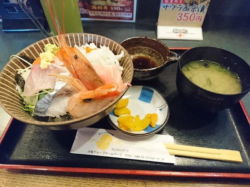 汐屋の海鮮丼