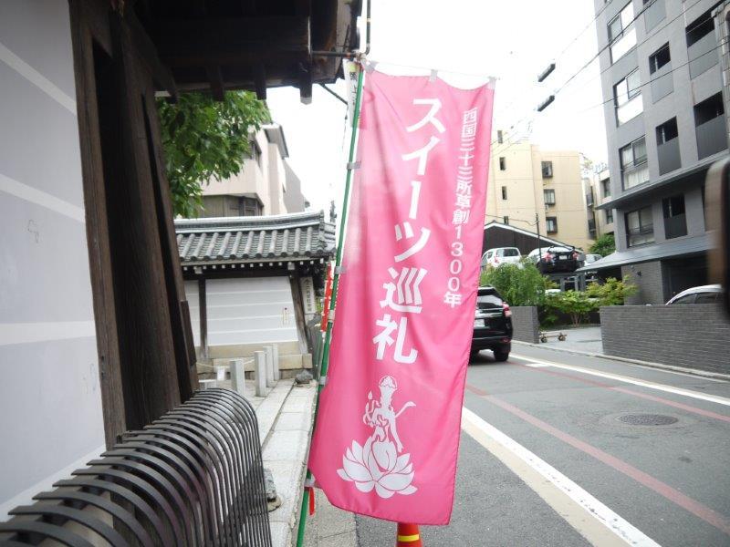 京都の六角堂