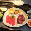【東大阪】布施駅から徒歩5分!焼肉キラリで千円のお得な焼肉ランチ
