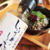 和歌山の有田川「道の駅 明恵ふるさと館」で地元醤油&しらす丼セット