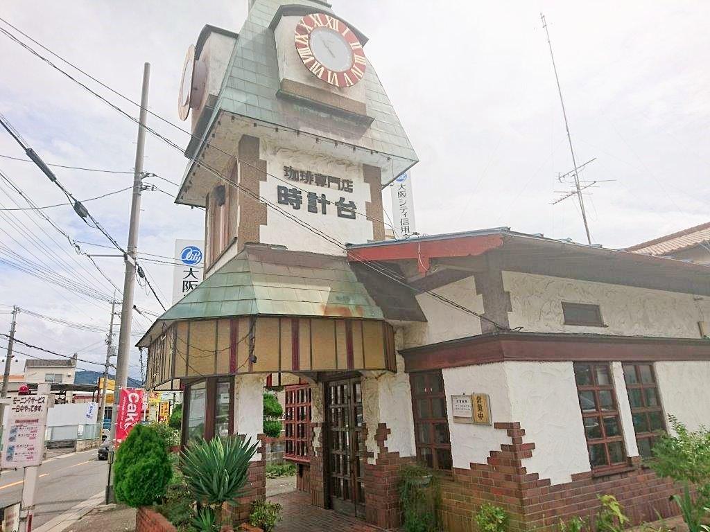 鴻池新田、時計台