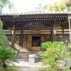 【大阪】山中渓を地福寺まで散策!ここに熊野街道の地蔵堂王子が…