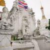 【タイ】タイマッサージで有名な寺院は少し洋風でガネーシャもいた!
