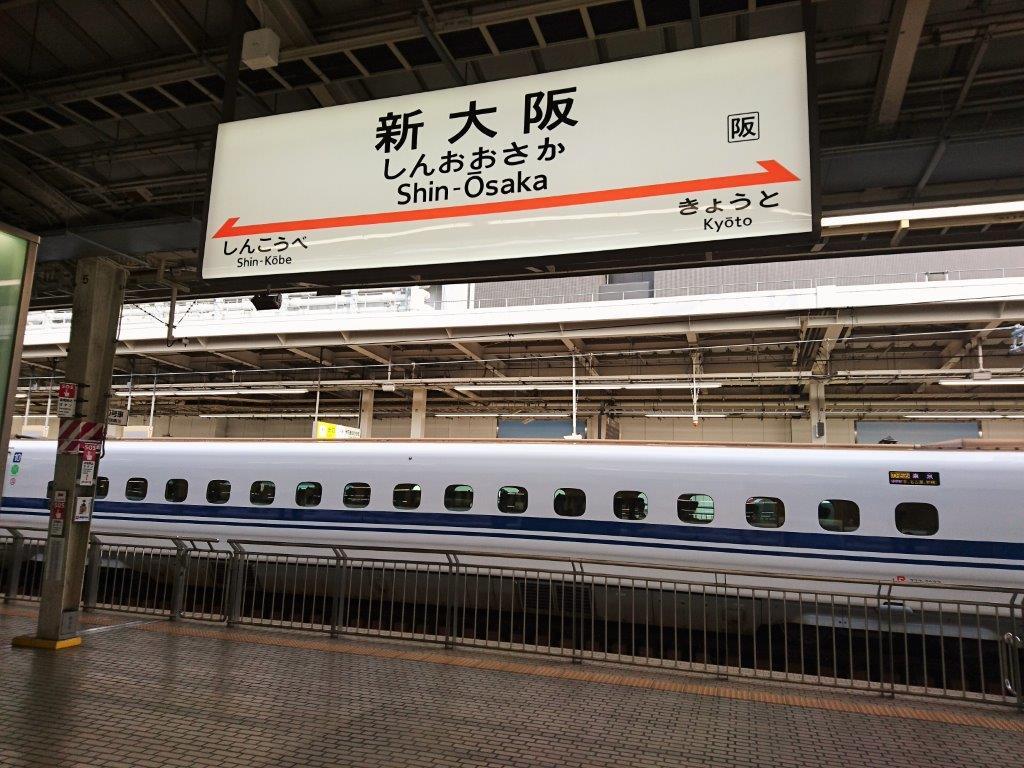 新幹線ぷらっとこだま