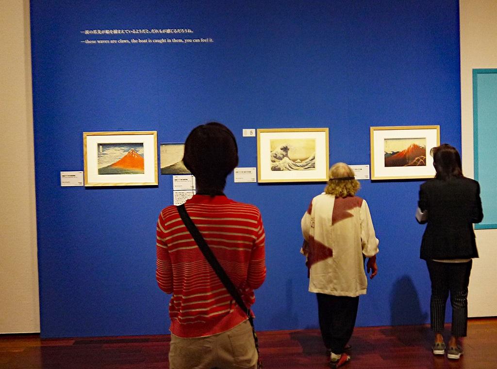 あべのハルカス美術館「北斎-富士を超えて-」