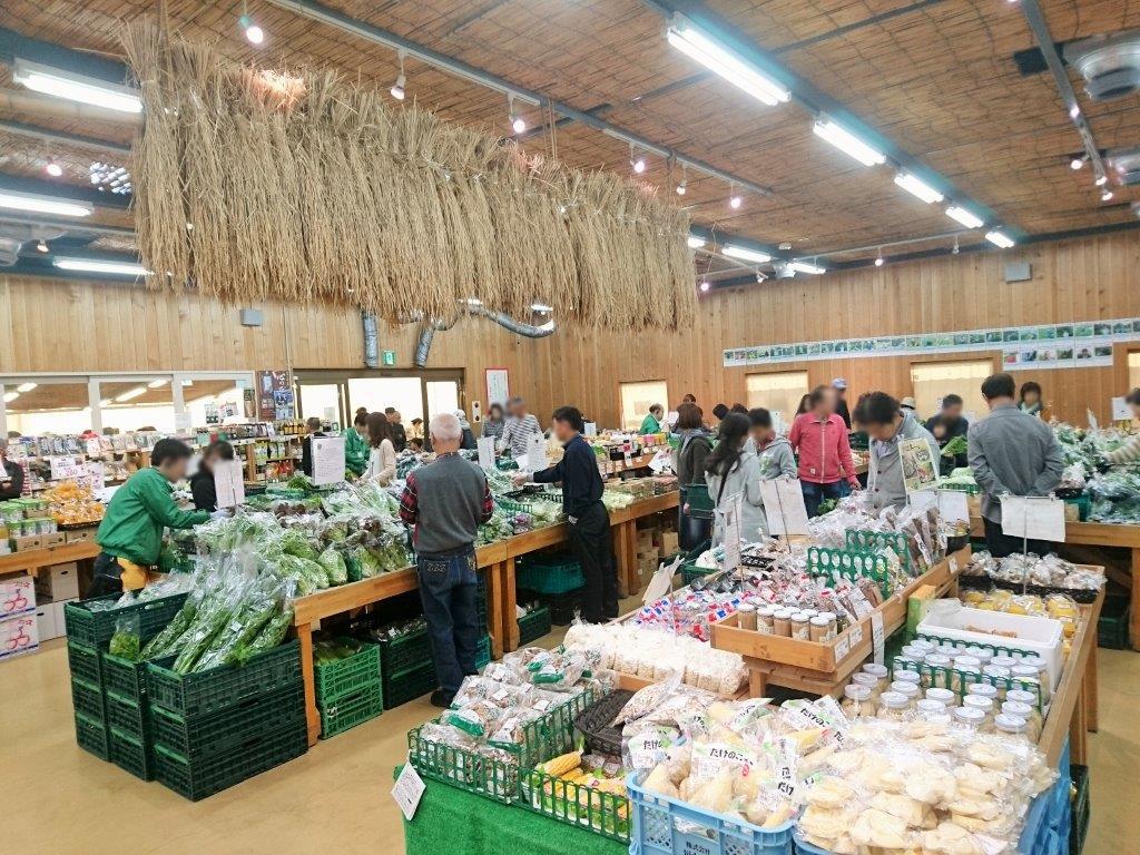 農林産物直売所『葉菜の森』