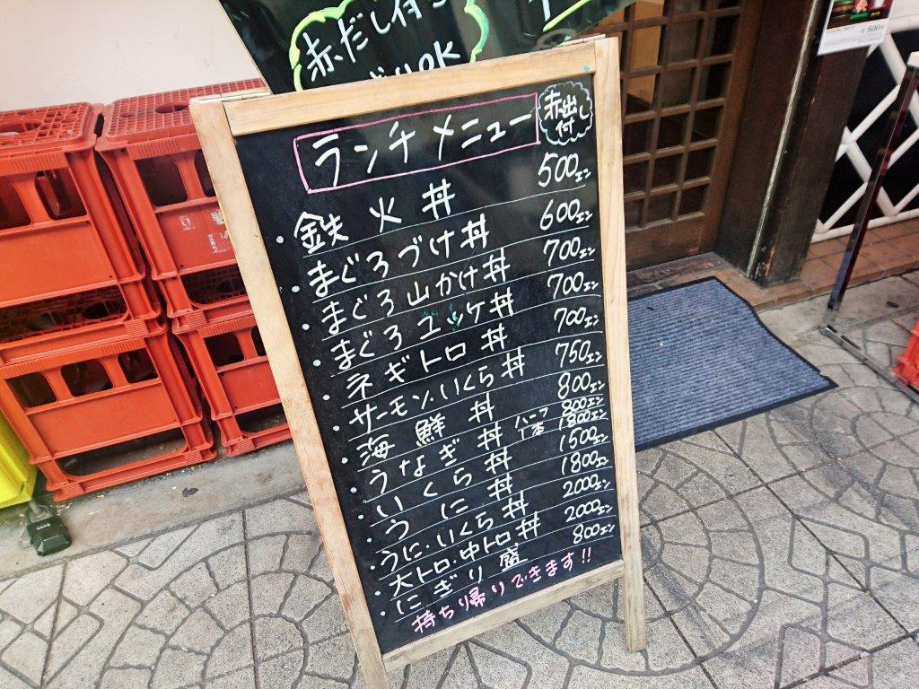 豪快立ち寿司 本町店