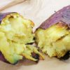 【大阪】地元で人気!和泉市の葉菜の森で売ってる焼き芋が超甘いぞ