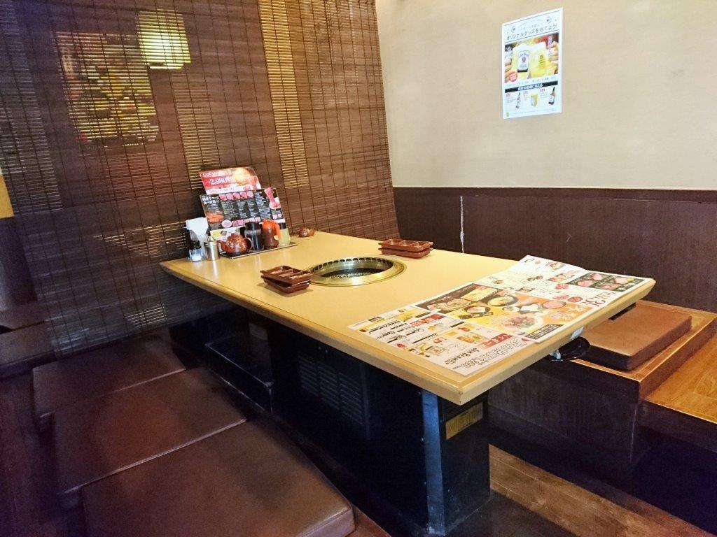 久太郎 和泉府中店