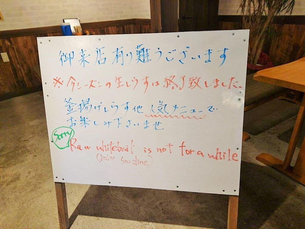 岸和田のきんちゃく家