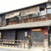 【京都】伏見で今も泊まれる坂本龍馬ゆかりの寺田屋!たまらんぜよ。