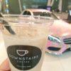 【大阪】グランフロントで穴場カフェ!ダウンステアーズ コーヒー