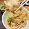 【大阪】鶴見で京町家みたいな「ふうふや」でゆったり?昼ランチ