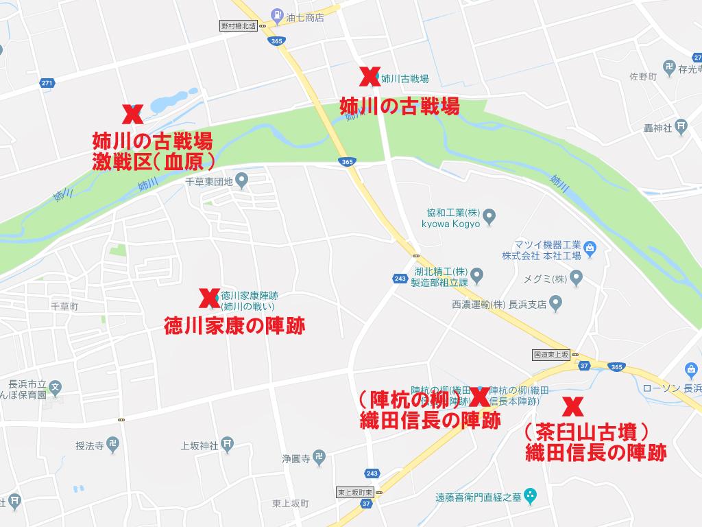 姉川古戦場地図