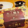 【大阪】面白い大阪土産を発見!本物そっくり!?たこ焼きクッキー