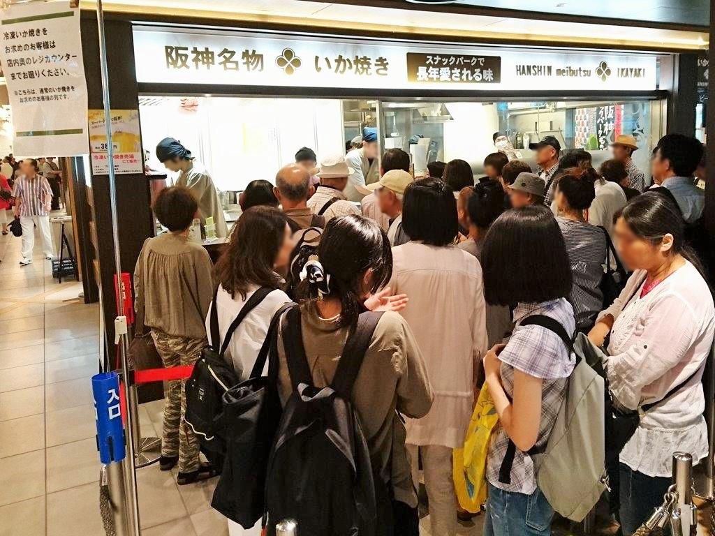 阪神百貨店、立ち喰い魚 ふじ屋