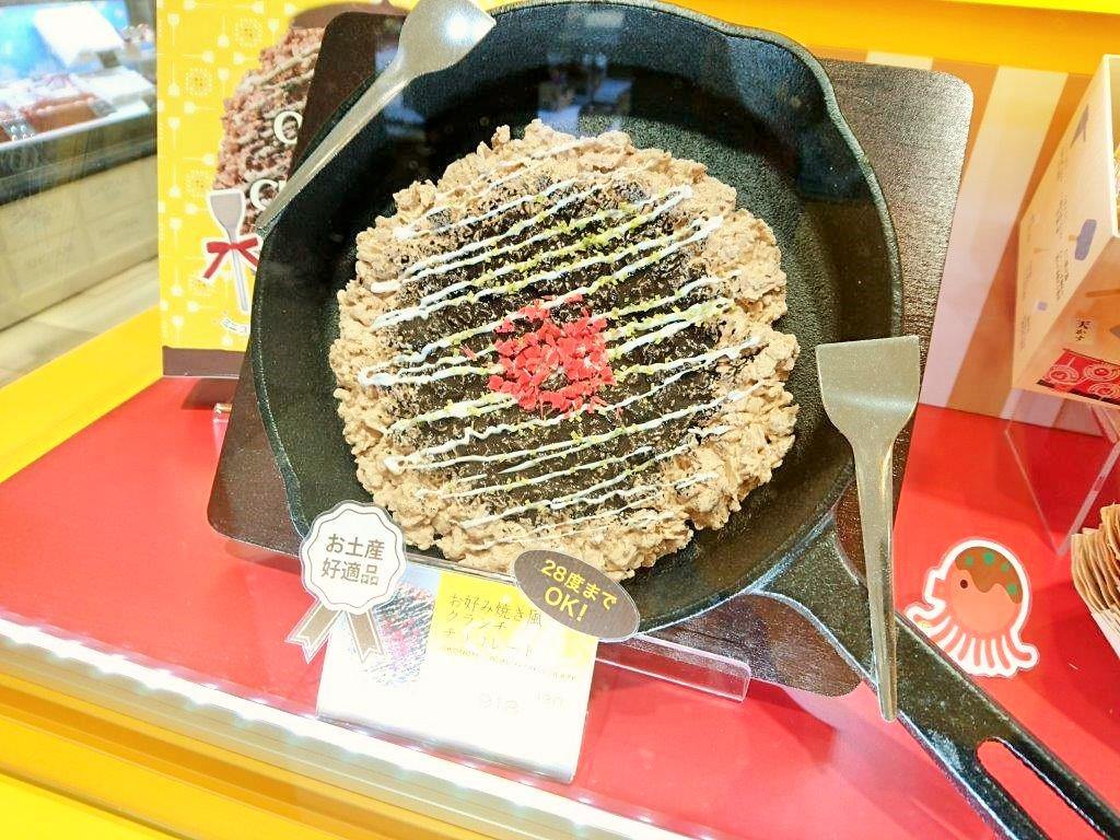 たこ焼きクッキー