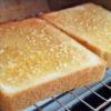 【姫路】凱旋門のモーニングで食べたアーモンドバターをテイクアウト