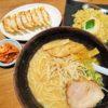 【大阪】河内らーめん 和泉納花店でランチの麺大盛無料に…ん?