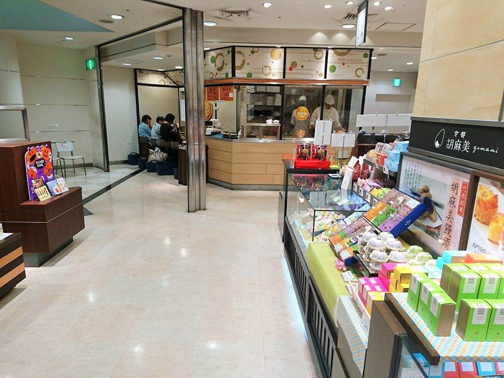 京阪百貨店たこ焼きアスカ