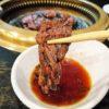 【なんば】千日前で850円の焼肉ランチ!新鮮ホルモン こいろり