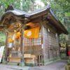【鳥取】金持神社に参拝し億万長者続出!日本一縁起の良い名前の神社