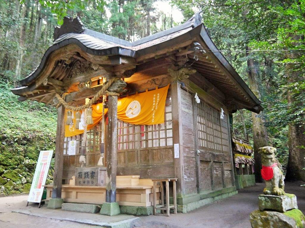 宝くじの当たる神社!金持神社