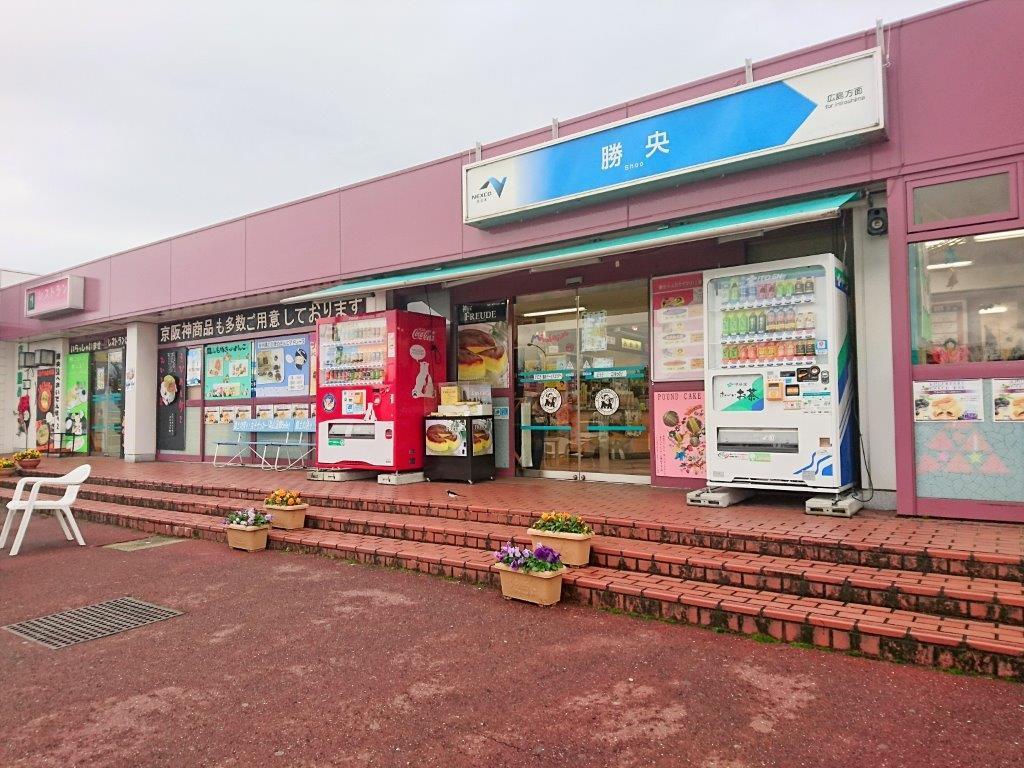 中国自動車道、勝央SA