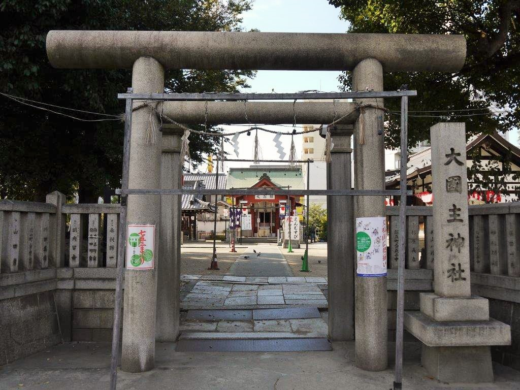 大国主神社