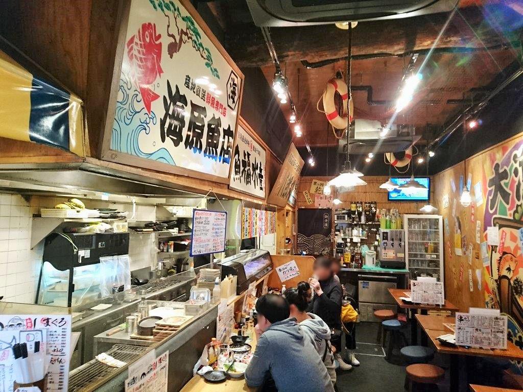 海鮮居酒屋 のぶちゃん 難波店
