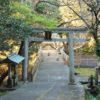 【和歌山】潮御崎神社の石垣は何を守っている?少彦名命と日本神話