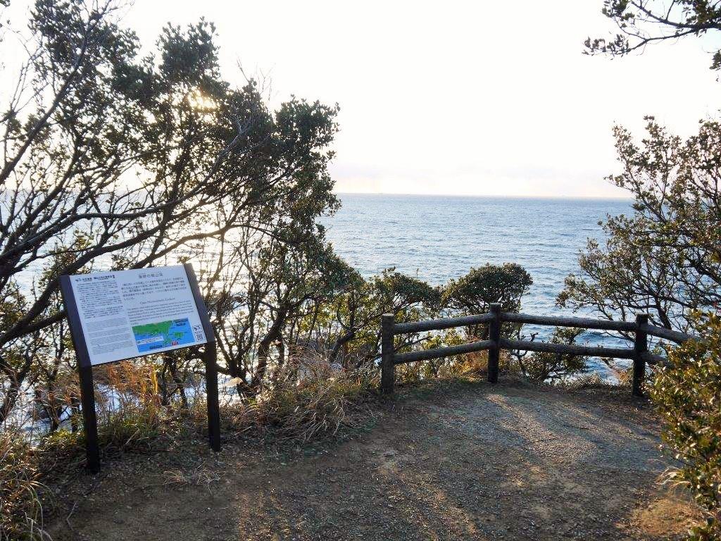 潮岬の鯨山見