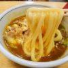 【京都】祇園四条の裏通り「おかる」の熱々なチーズ肉カレーうどん