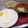 【天王寺】駅スグ!すずらんのお好み焼きランチはご飯と味噌汁付
