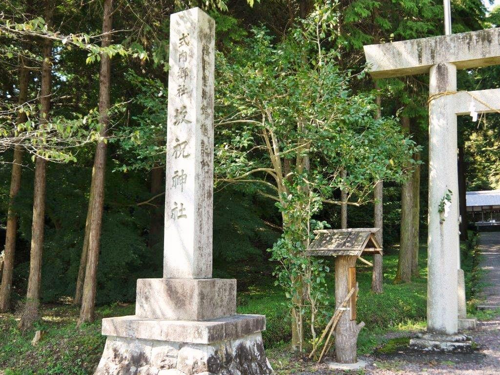 愛知県の桃太郎伝説