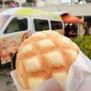 【大阪】サクッ!うま!りんくうアウトレットで移動販売のメロンパン