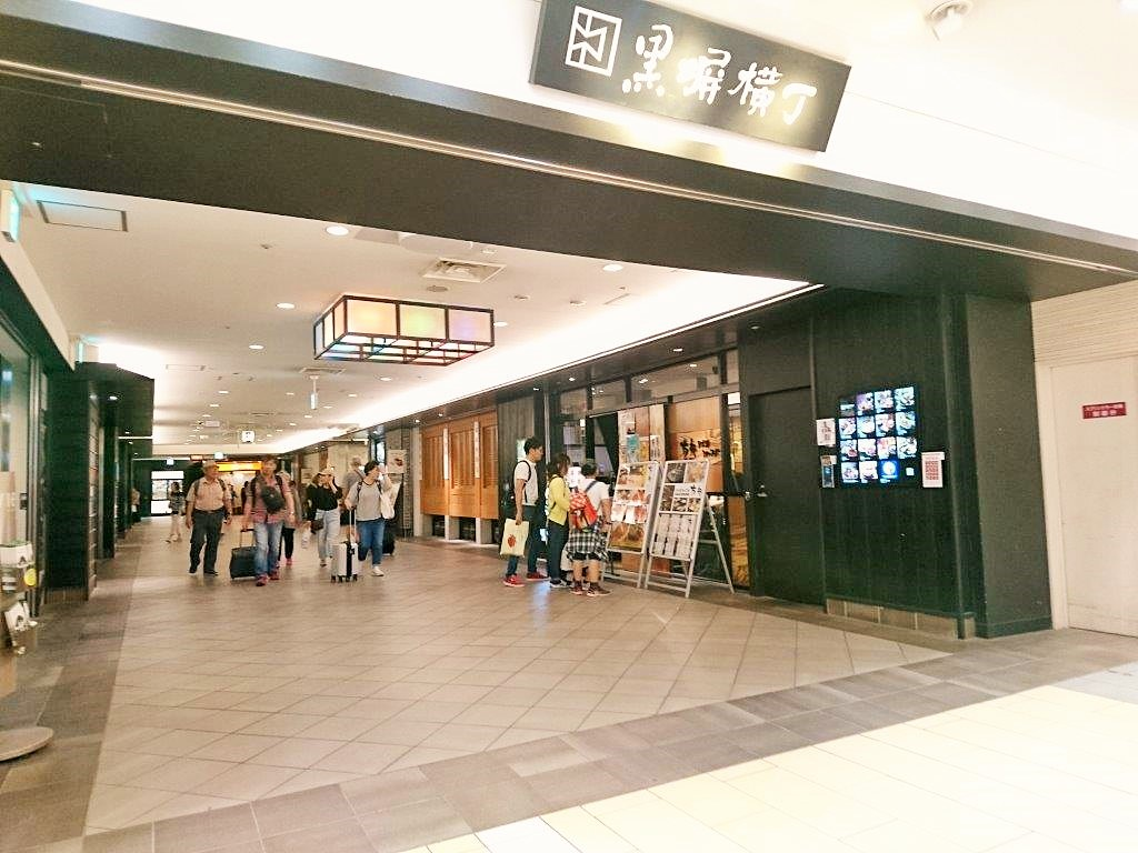 東京駅 築地 奈可嶋