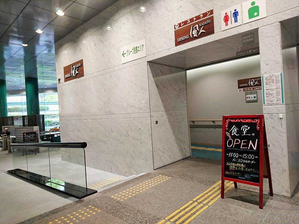 大阪府立中央図書館