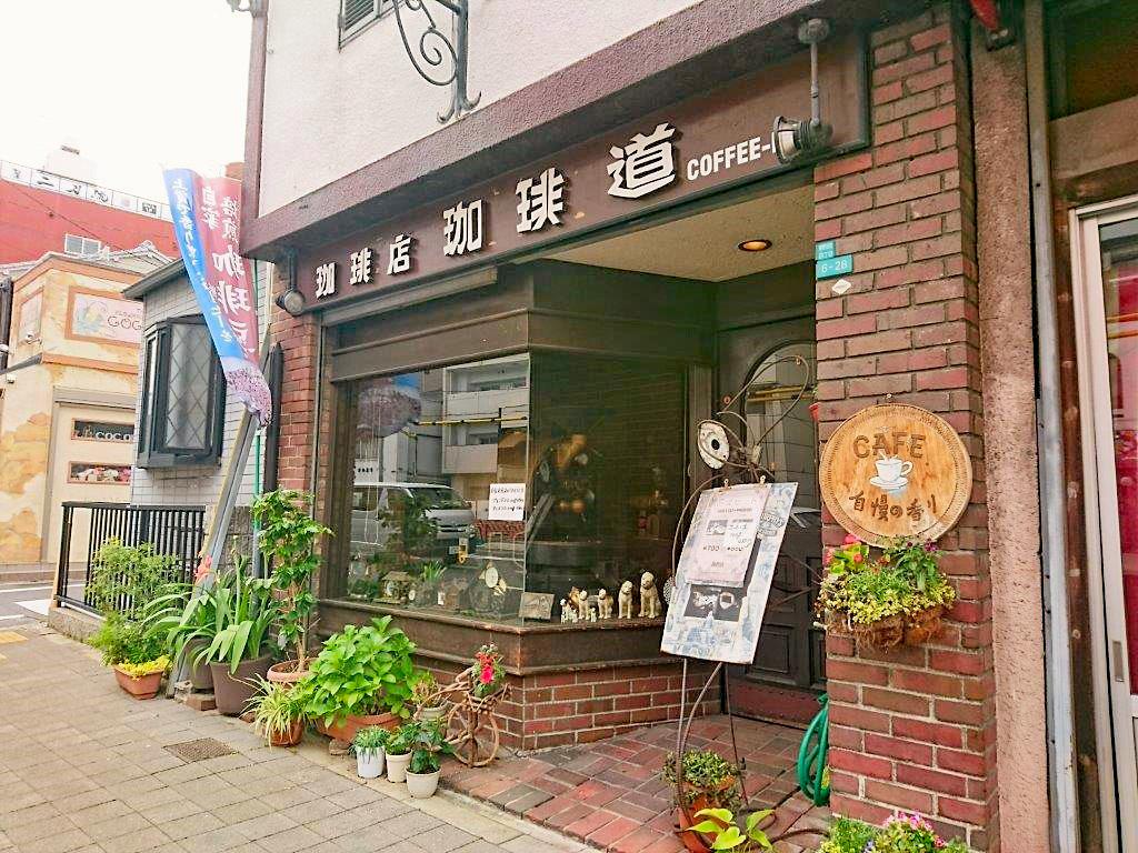 京橋、珈琲道