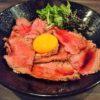 【京橋】肉バル食堂のローストビーフ丼!あれ?何か違うぞ…