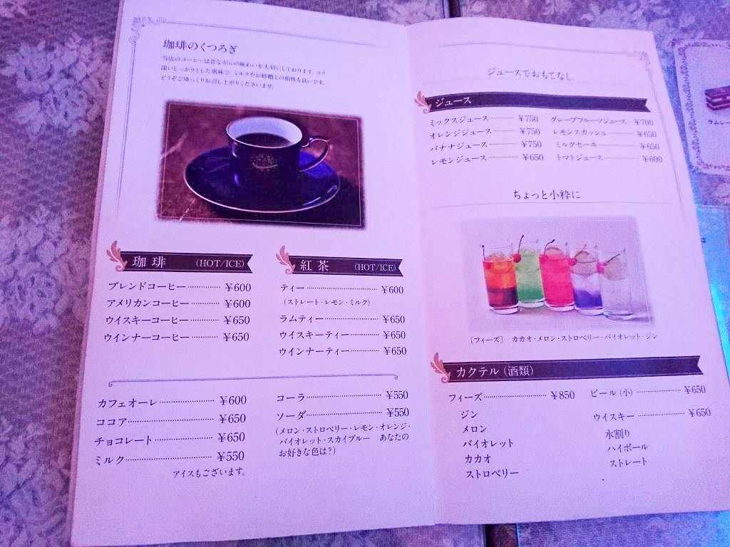 喫茶 ソワレ