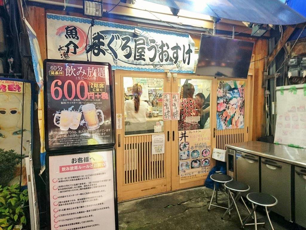 立ち飲み うおすけ 京橋店