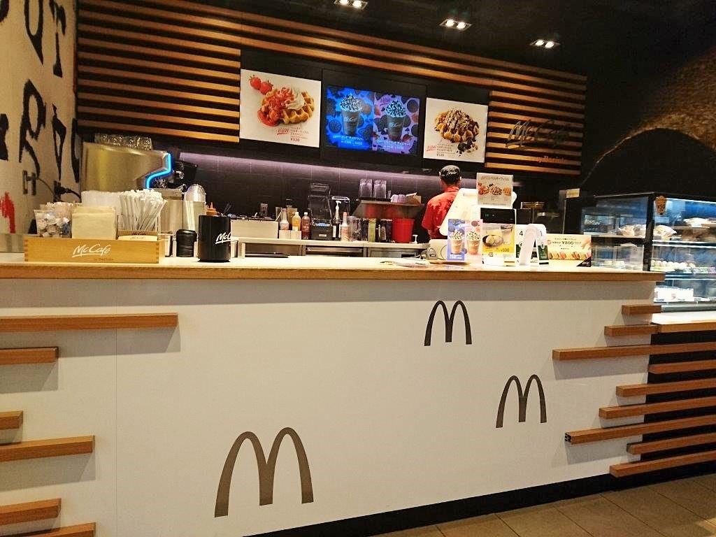 マクドナルド あべのHoop店