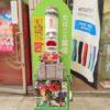 【大阪】たばこの墓場が天神橋筋商店街に!これも珍スポットだよね