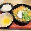 【大阪駅】JR大阪駅で朝食は「麺家 大阪みどう」が手頃でお得