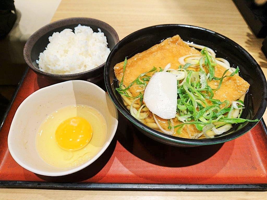 麺家 大阪みどう