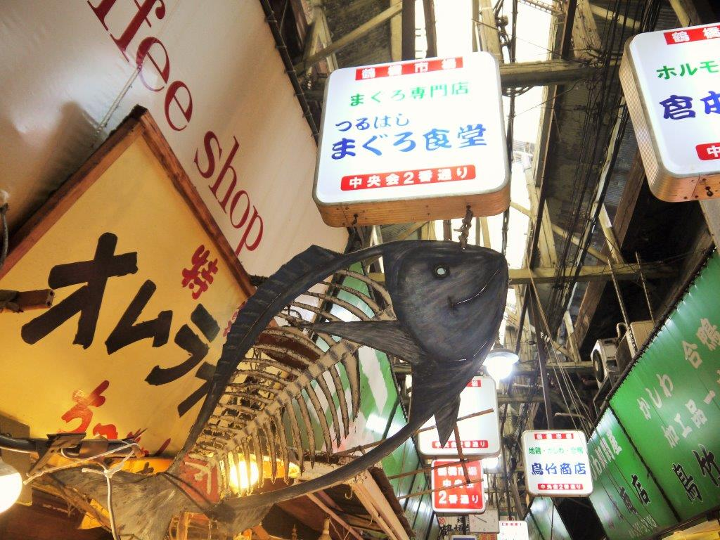 鶴橋まぐろ食堂
