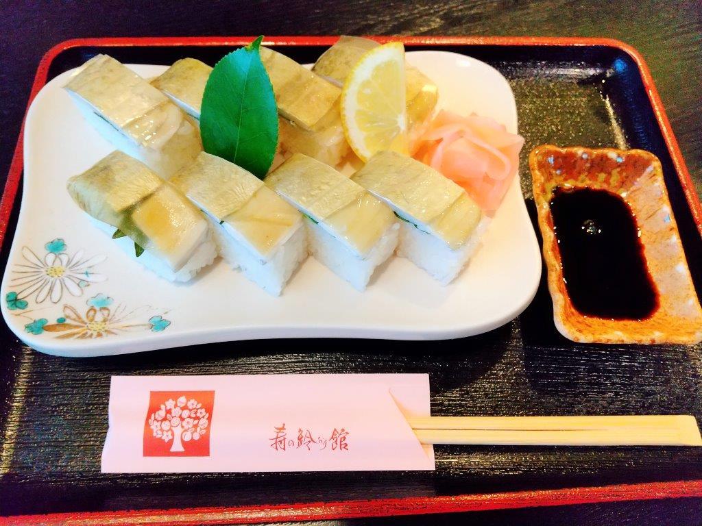 和歌山、有田、寿の鈴なり館