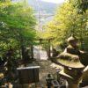 山中渓駅から石畳の道を歩いて行くと「山中神社」に「馬目王子社」があった