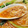 【東京】豊洲駅前「豊洲らーめん」で衝動的に担々麺を食べてみた!